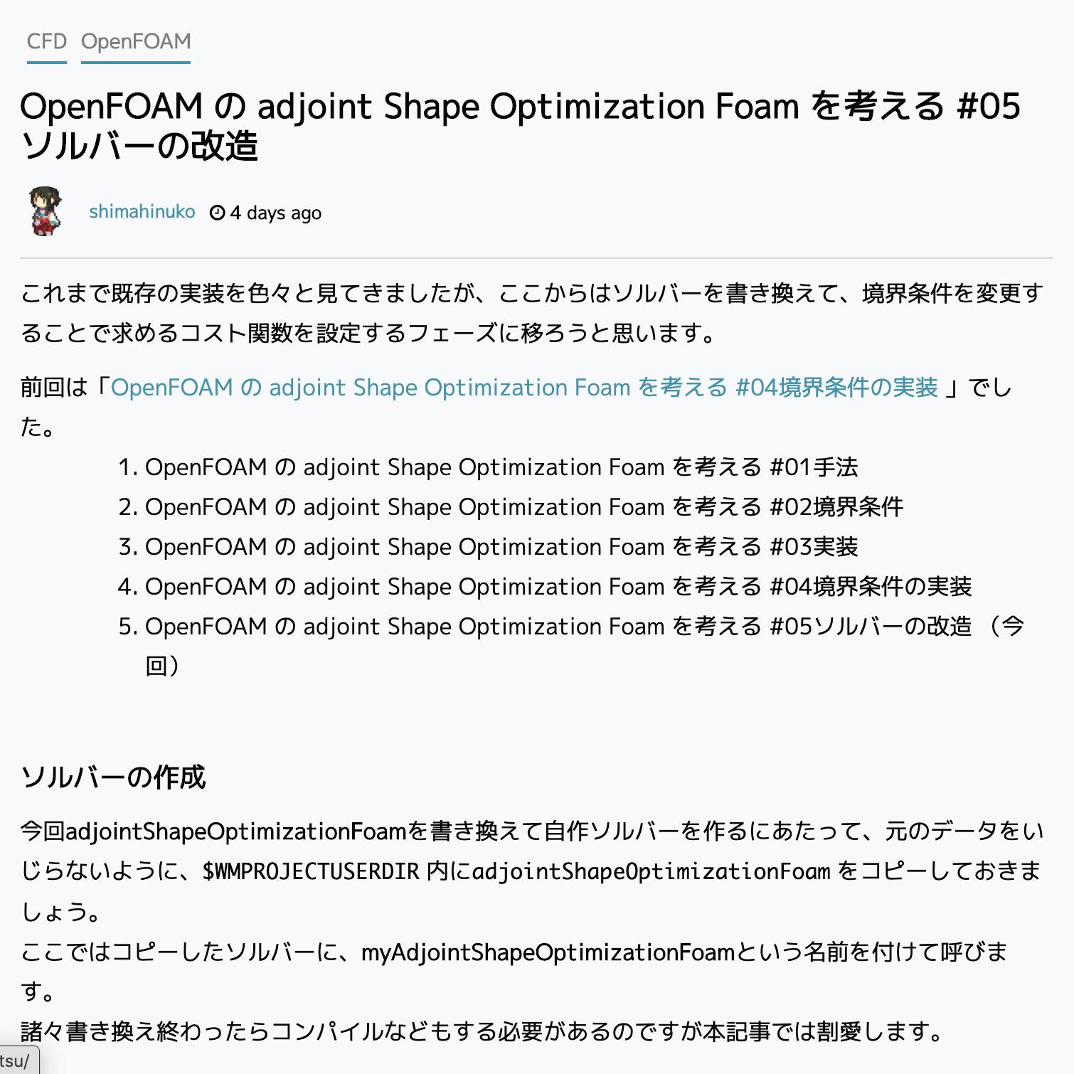 adjoint_shape_optimization_custom_material