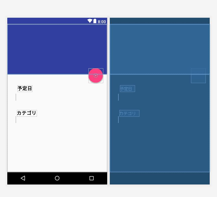 f:id:shirokurohitsuji:20180728155307j:plain