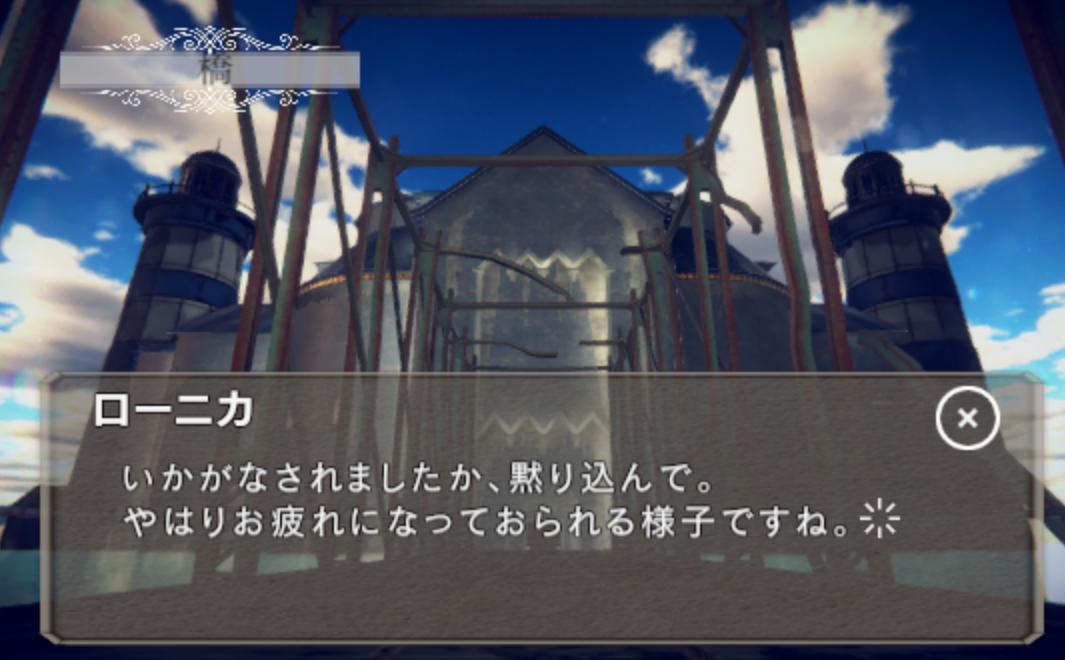 「冠を持つ神の手」というフリーゲームで人生が変わった人の話